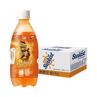 屈臣氏 新奇士 橙汁汽水 380ml*15瓶 *2件