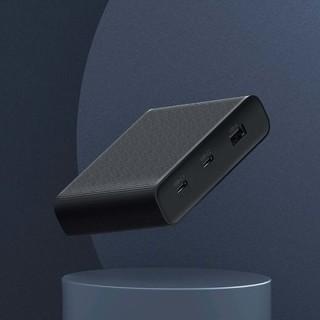 再降价 : ZMI 紫米 USB充电器 65W桌面快充版(3口)