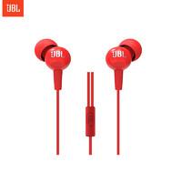 JBL C100SI 入耳式耳机
