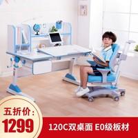 儿童学习桌椅套装可升降学生桌儿童书桌学生书桌