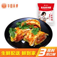 华田禾邦 东北朝鲜烤冷面 共10片 含两袋酱包 1袋干料 刷子 700g *10件