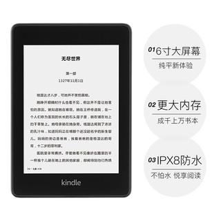 amazon kindle kindlepaperwhite4 32gb 电子书阅读器 32GB 黑色