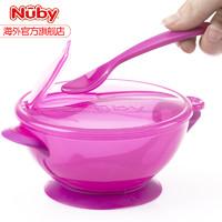 Nuby 努比 宝宝吸盘碗辅食碗 碗勺套装餐具