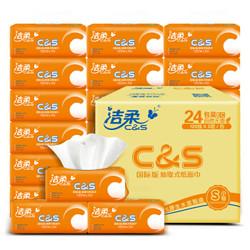 C&S 洁柔 活力阳光橙抽纸 3层120抽24包 *3件