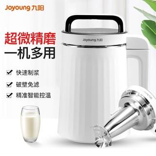 Joyoung 九阳 DJ13R-G1 多功能免滤加热豆浆机 1.3L