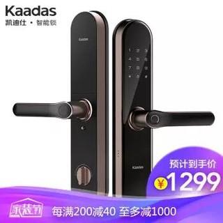 凯迪仕(kaadas)V6 指纹锁 智能锁密码锁