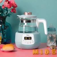 Midea 美的 小皇冠恒温调奶器+凑单品
