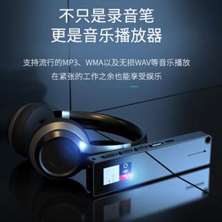 索爱(soaiy)R1 专业 录音笔转文字 高清 降噪 隐形 超长待机 上课用专业学生 小会议商务 大容量 16G