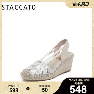 思加图2019春季新款厚底坡跟鞋子拼色简约绑带凉鞋女9W601AH9