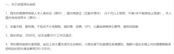广州/深圳直飞海南三亚4天3晚自由行(含机票+酒店+自驾用车)