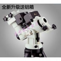 Gryan 嘉宴 赤道仪高精度 中文goto天文望远镜GPS
