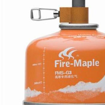 Fire-Maple 火枫  FMS-300T 黄蜂炉头