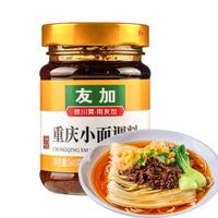 友加 重庆小面调料 (240g*1袋)