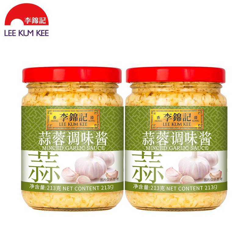 李锦记 蒜蓉酱 (213g*2)