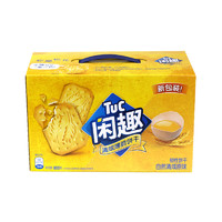 闲趣 韧性饼干 零食 自然清咸原味900g(盒装) 休闲零食饼干