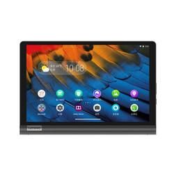 Lenovo 联想 YOGA Tab 5 10.1英寸平板电脑 4GB+64GB WIFI版