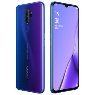 OPPO A11x 4G手机 8GB+128GB 暮辰紫