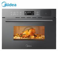 Midea 美的 BG3403 嵌入式 微蒸烤箱 三合一