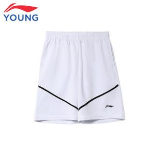 LI-NING 李宁 儿童套装篮球服比赛套装 YATP001-1 白色 140