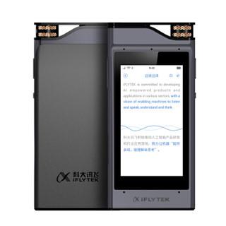 iFLYTEK 科大讯飞 SR301 青春版 智能录音笔(附1年免费转写)