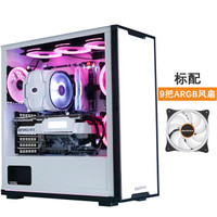 elecArmor 电铠  DK102  白色中塔式机箱