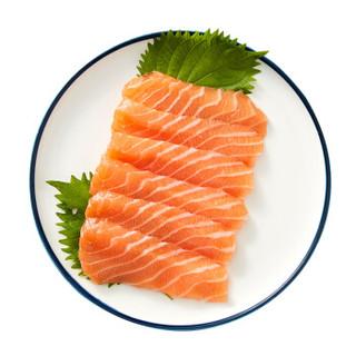 限地区 : 美威 冷冻智利三文鱼切片刺身(大西洋鲑)100g *10件