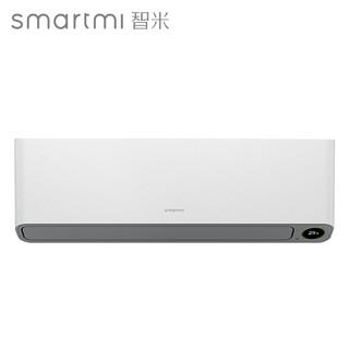 SMARTMI 智米 KFR-35GW/02ZM(M1) 1.5匹 变频 壁挂空调