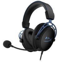 Kingston 金士顿 阿尔法S 加强版7.1环绕音头戴式 电脑耳机 (黑色)