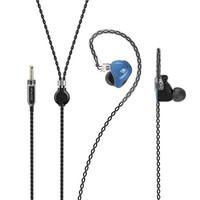 NF 宁梵NFAUDIO NA1耳机 入耳式发烧耳机 深蓝色