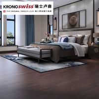 瑞士卢森强化复合地板家用地暖耐磨地板 宜家系列