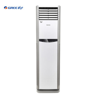 GREE 格力 KFR-50LW/(505891)NhAbD-3 定频冷暖 京炫 立柜式空调  2匹