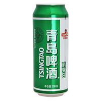 TSINGTAO 青岛啤酒 清爽8度