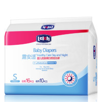 Lelch 露安适 日夜分护 婴儿纸尿裤 S26片 *3件 +凑单品