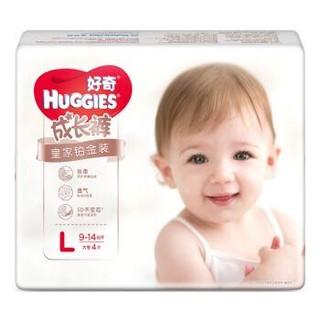 历史低价、免费得 : Huggies 好奇心钻装成长裤  L4片