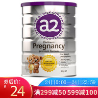 A2 Platinum酪蛋白白金版婴幼儿配方奶粉900g