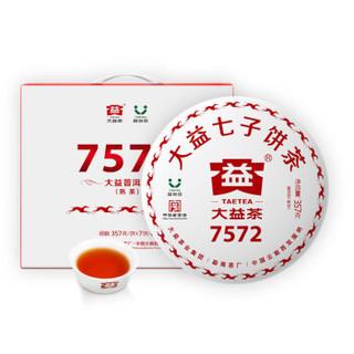 TAETEA 大益 普洱茶标杆熟茶收藏品饮 7572熟茶357g*7饼一提装1902批