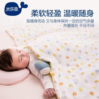 米乐鱼 婴儿被子儿童被幼儿园被褥宝宝盖毯被四季款可水洗 奥利150*120cm
