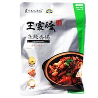 WONG'S 王家渡 麻辣香锅底料 干锅调味料 (200g、袋装)
