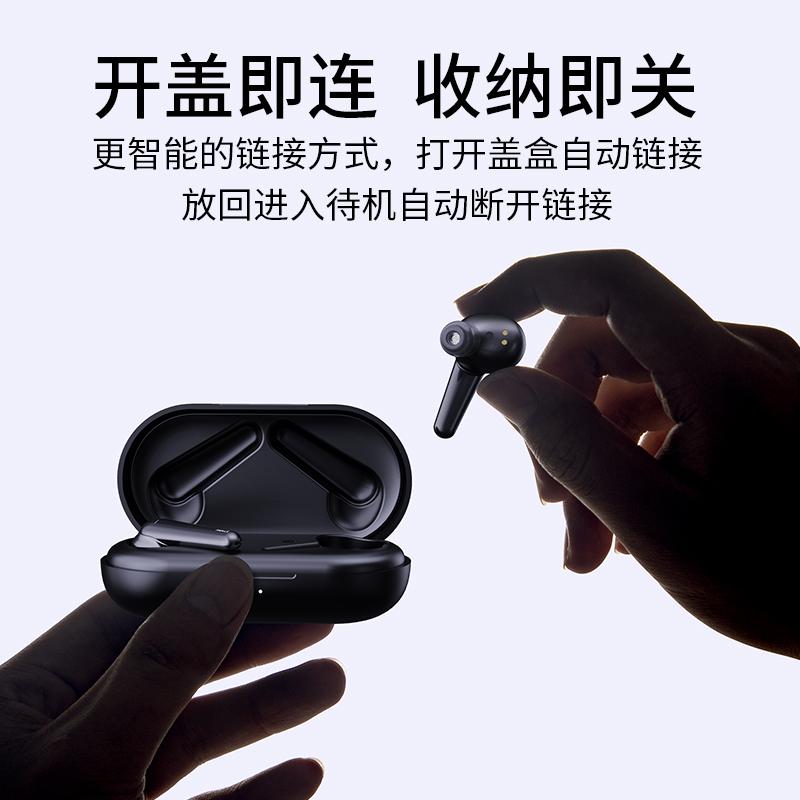 iWALK 爱沃可  BTA003 无线蓝牙耳机 (黑色)