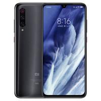 MI 小米 9 Pro 5G版 智能手机 8GB+256GB 全网通 钛银黑