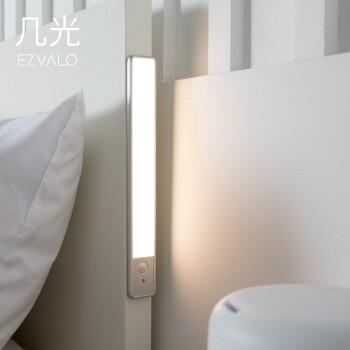 EZVALO 几光 LED免布线小夜灯 30CM Flora 暖光 青春版