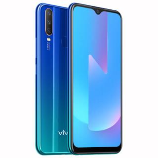 vivo U3x 智能手机 (4GB、64GB、全网通、深湖蓝)