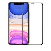 巧友 iPhone11-11ProMax手机钢化膜*2件+贴膜神器