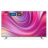 小米(MI)全面屏电视55英寸PRO 4K超高清金属 人工智能语音 网络液晶平板电视机L55M5-ES