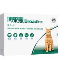 FRONTLINE 福来恩 猫用体内外驱虫药 2.5-7.5kg 整盒装