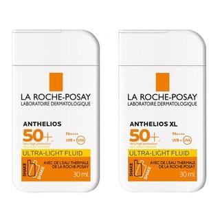 京东PLUS会员 : LA ROCHE-POSAY 理肤泉 特护清盈防晒乳 SPF50+ 30ml 2瓶 *2件