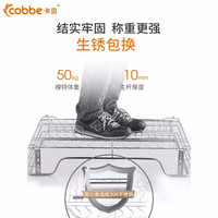 Cobbe 卡贝 橱柜拉篮抽屉式304不锈钢碗架 适用800柜体双层套装