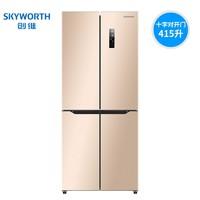 Skyworth 创维 BCD-415WP 变频 风冷 十字对开门冰箱 415L