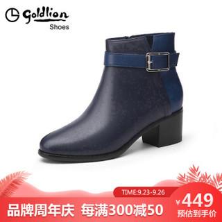 金利来(goldlion)女士粗中跟时尚皮带扣尖头时装短靴7537001606-蓝色-39码