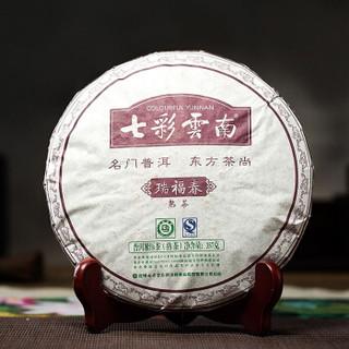 七彩云南 茶叶 普洱茶熟茶 瑞福春 茶叶礼盒 357g  2008年陈料 2011年日期